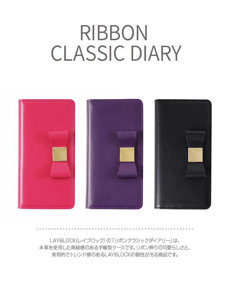 LAYBLOCK Ribbon Classic Diary