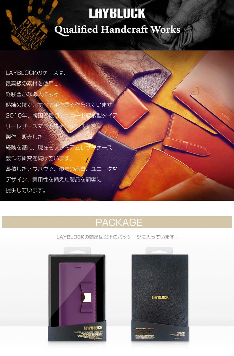 パッケージ-iPhone6Sケース