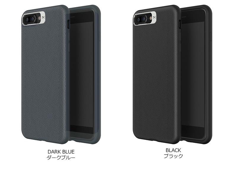 iPhone 8 Plus / 7 Plus ケース