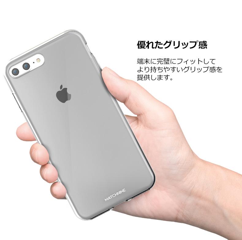 iPhoneのボタンにもカバーが付いた完璧な保護力