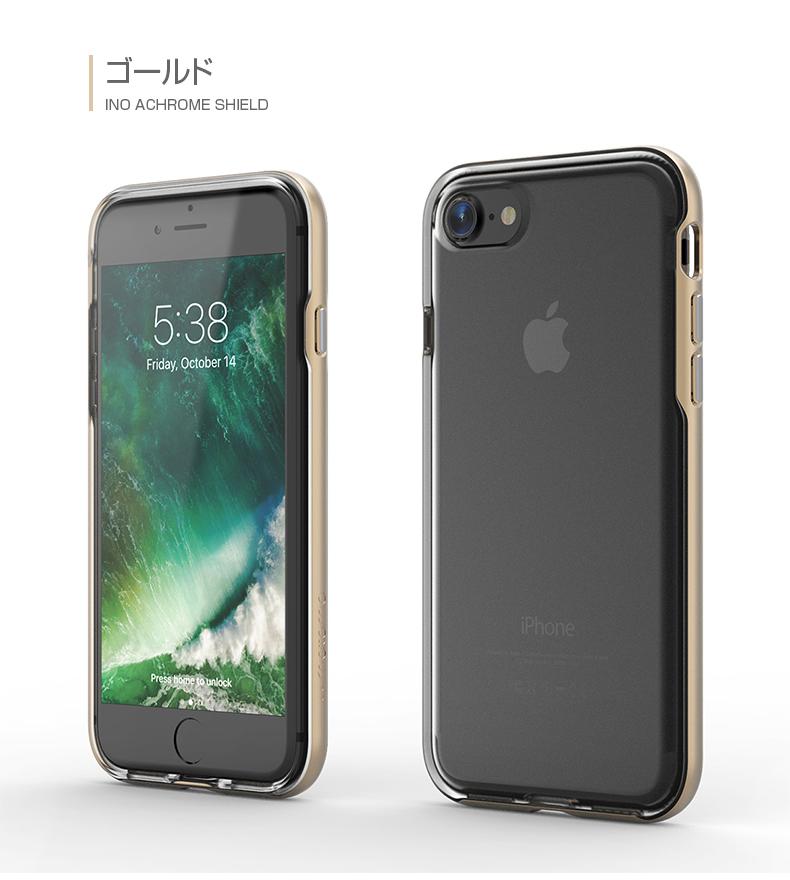 iPhon8/7 ケース
