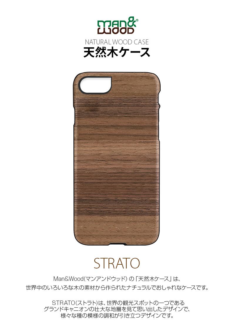 天然木 Man&Wood Stratoe