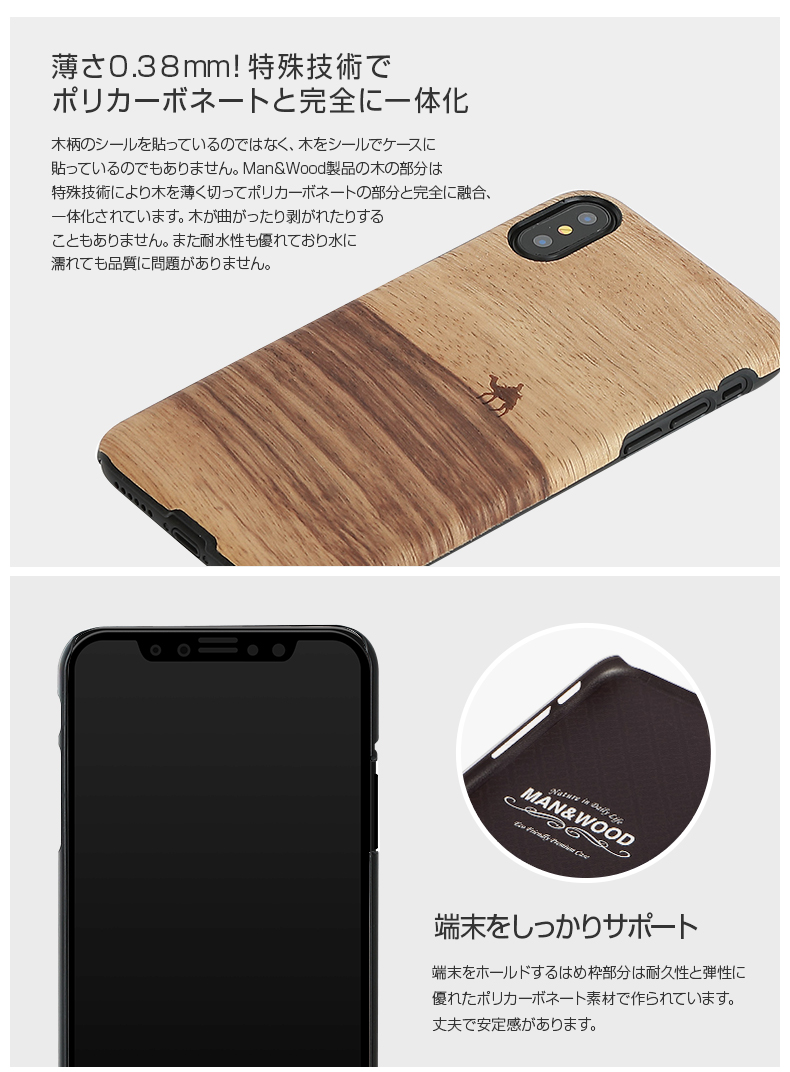 Man&Wood Terra
