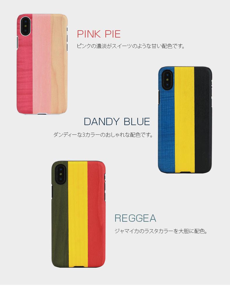 Man&Wood Pink pie/Dandy blue/Reggea