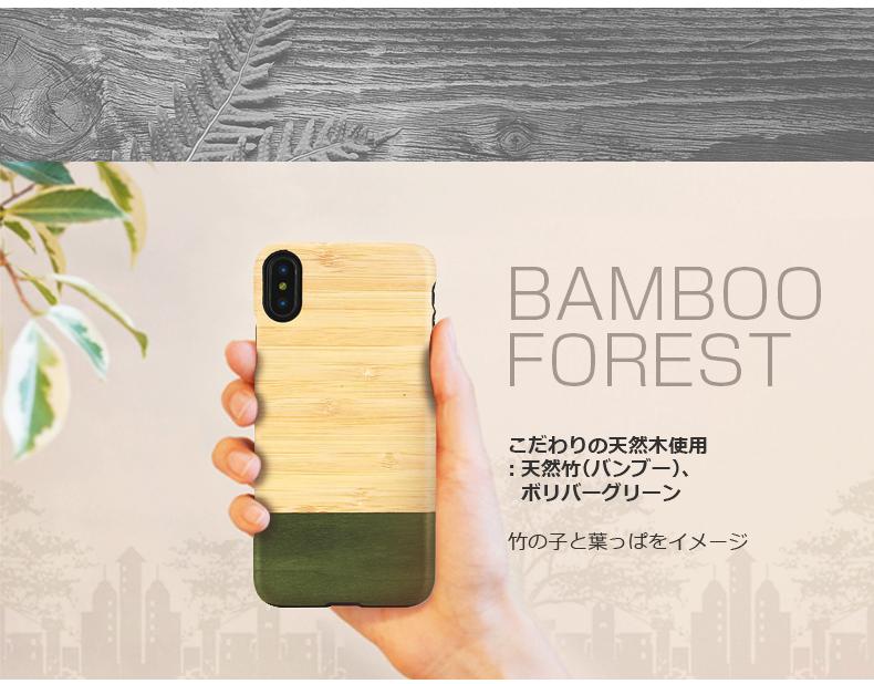 天然竹と天然木(ボリバーグリーン)のハーモニー