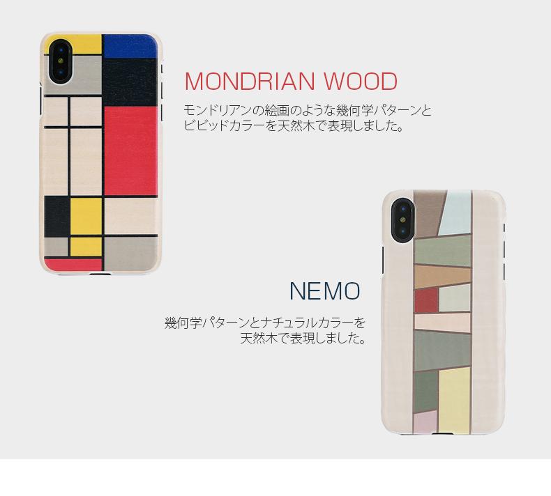 Man&Wood Mondrian Wood/Nemo