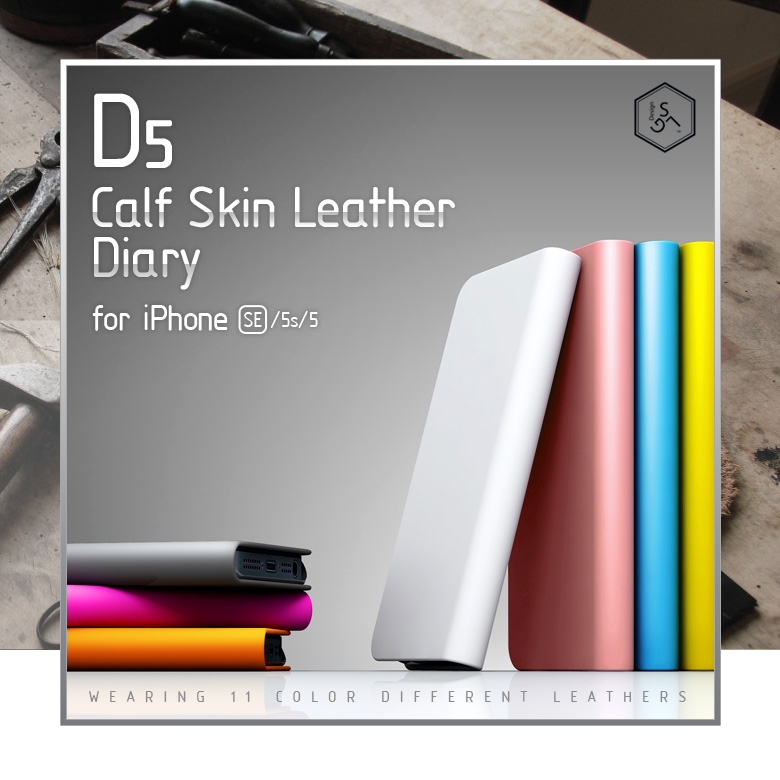 3b3dd66227 【iPhone SE/5/5s ケース】SLG Design D5 Calf Skin Leather Diary (D5 カーフスキンレザーダイアリー )