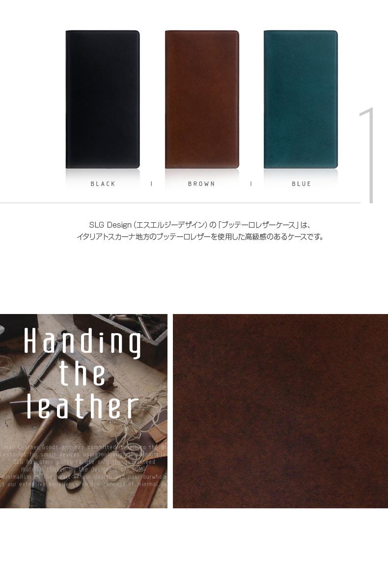 SLG Design Buttero Leather Case