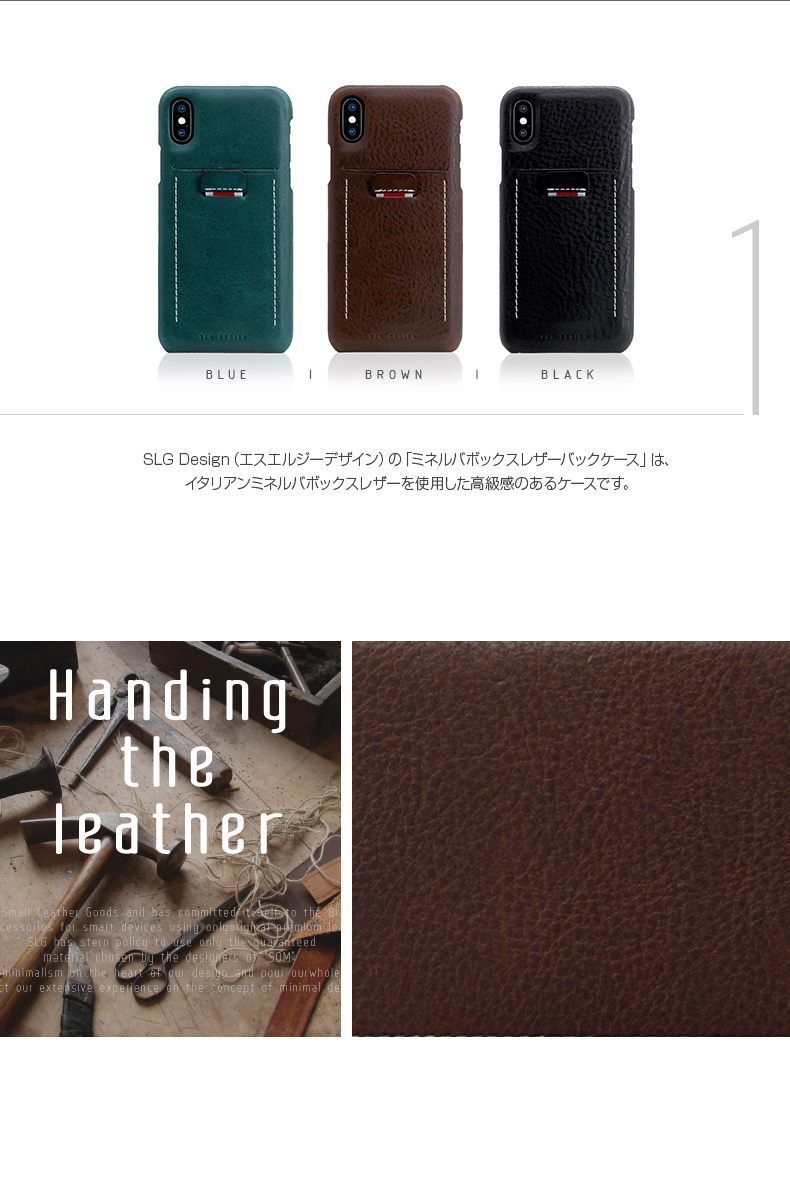 SLG Design Minerva Box Leather Back Case