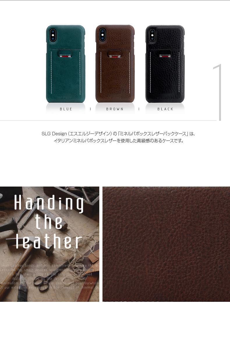 SLG Design Minerva Box Leather Back Case