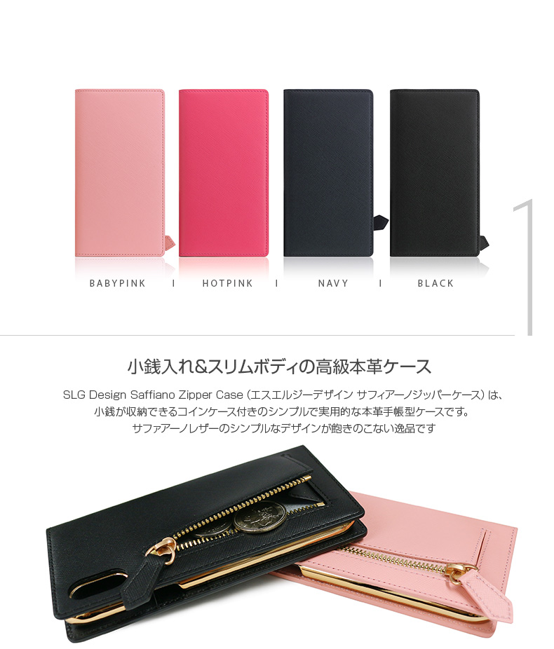 SLG Design Saffiano Zipper Case