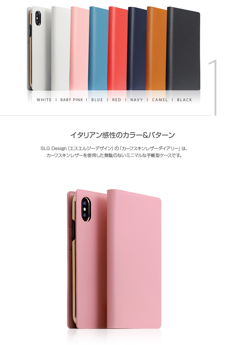 SLG Design Calf Skin Leather Diary