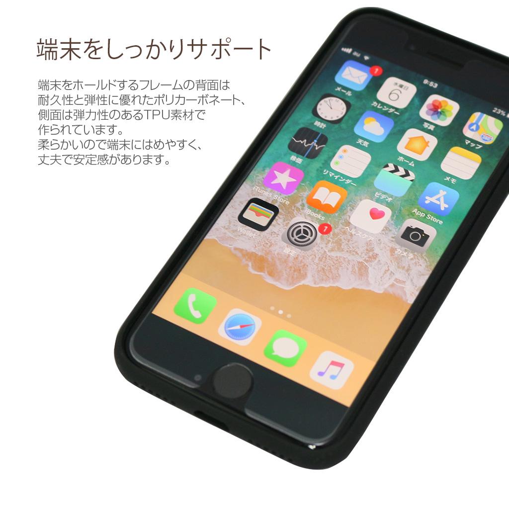 フランス発のデザインブランドが手掛けたおしゃれなiPhoneケース