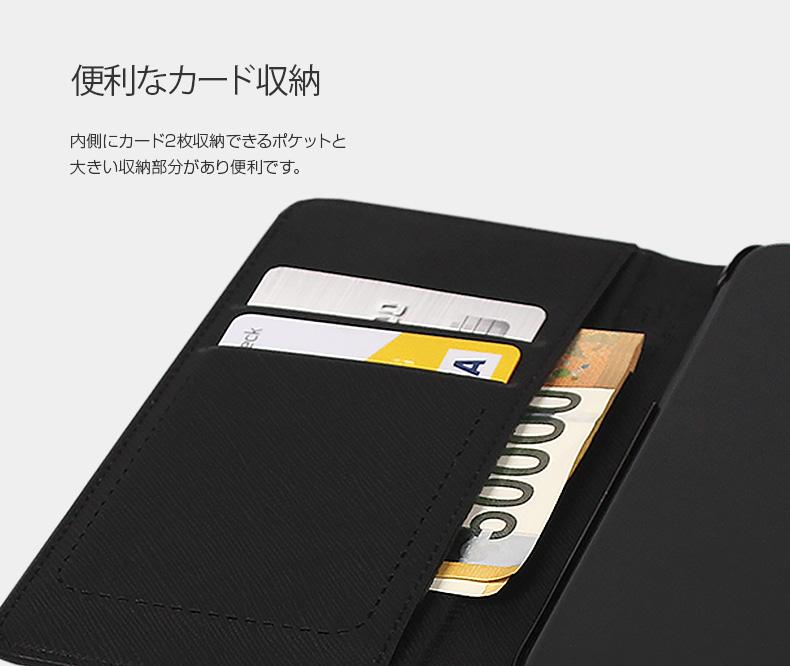 便利なカード収納