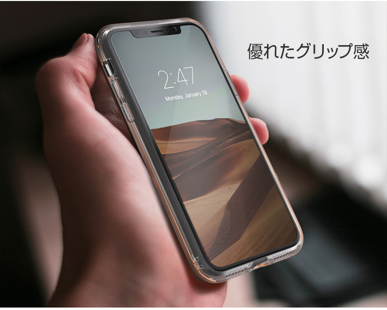 ba729033e4 ソフトクリアケース バンパー部分はiPhoneに似合うスタイリッシュなカラー motomo INFINITY CLEAR CASE