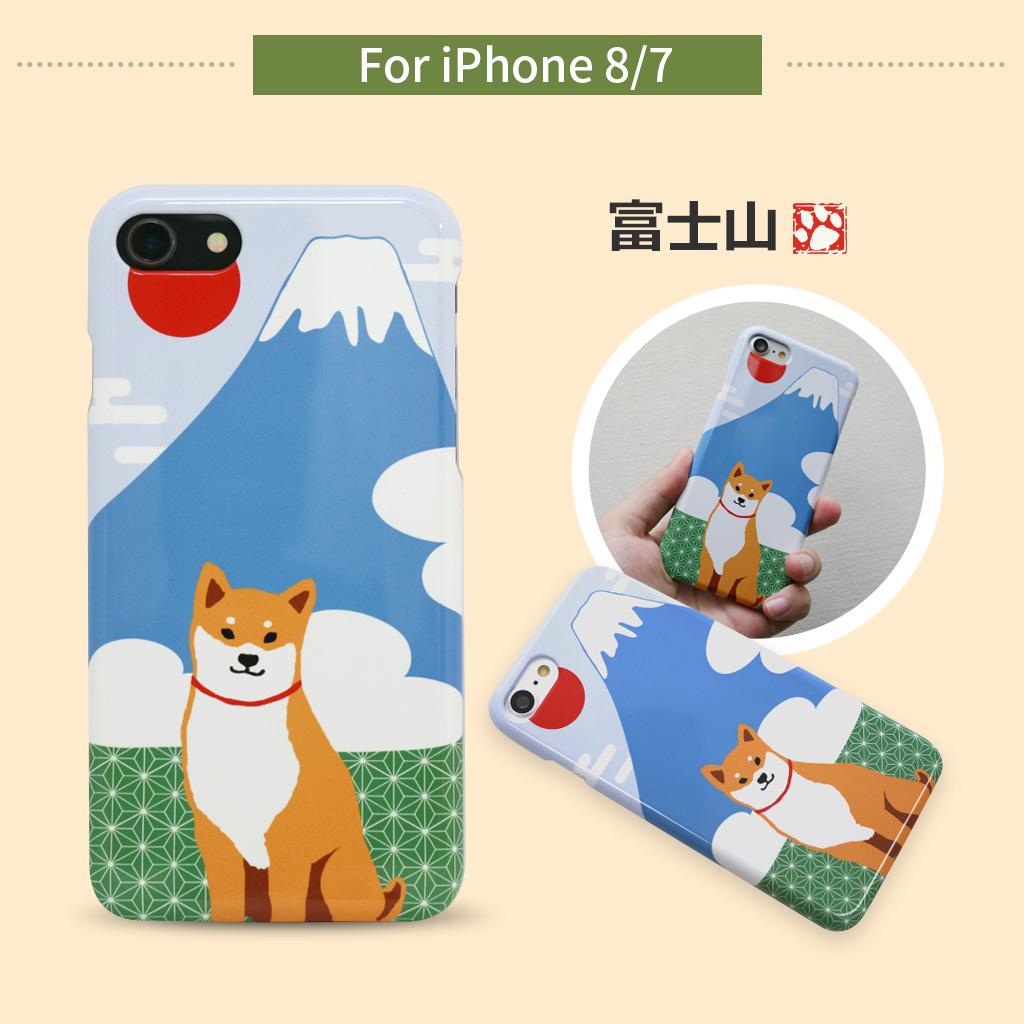 iPhone8/7 しばたさんケース おさんぽ