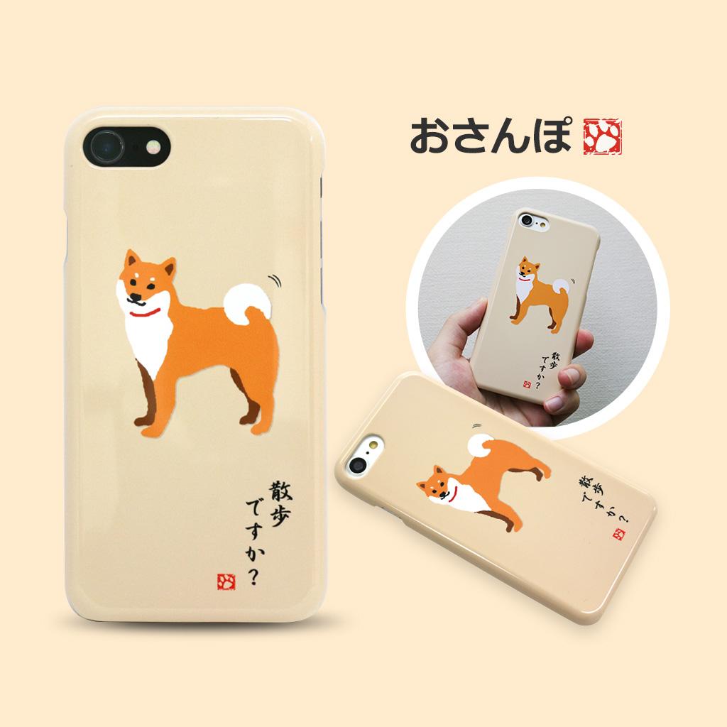 iPhone8/7 しばたさんケース すいか