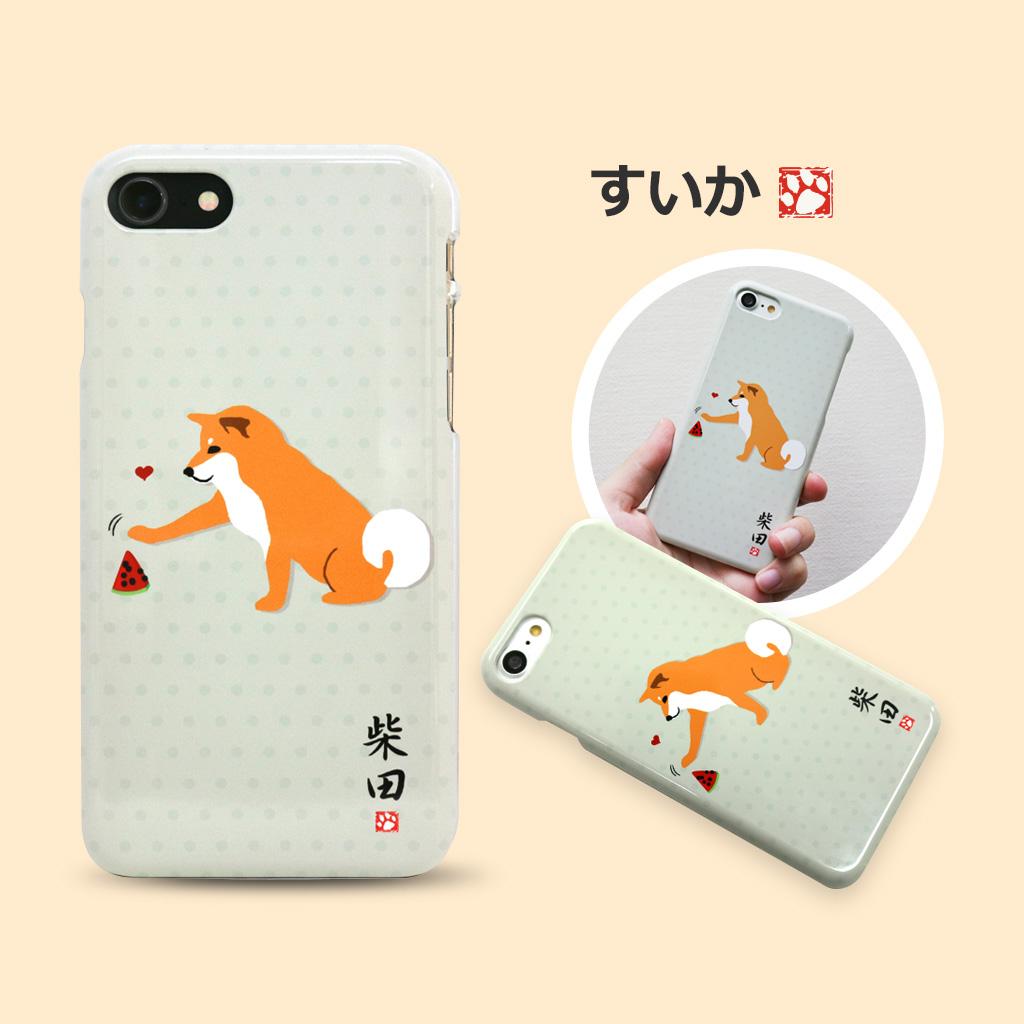 iPhone8/7 しばたさんケース しばたさんパターン