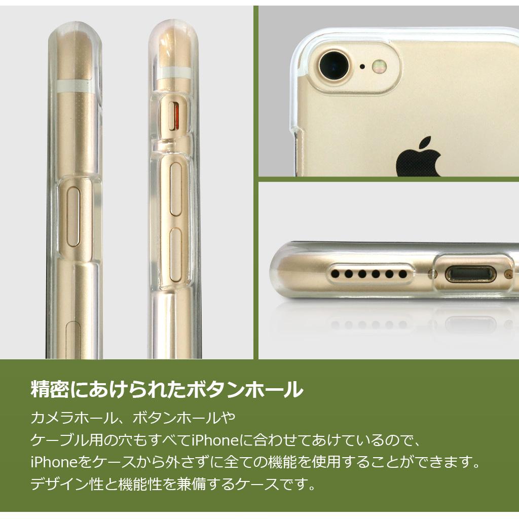 iPhone背面のappleのロゴが見えます