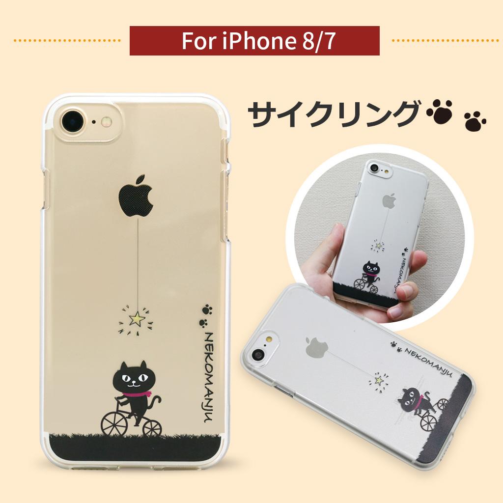 iPhone8/7 ネコマンジュウクリアケース イタズラネコパターン
