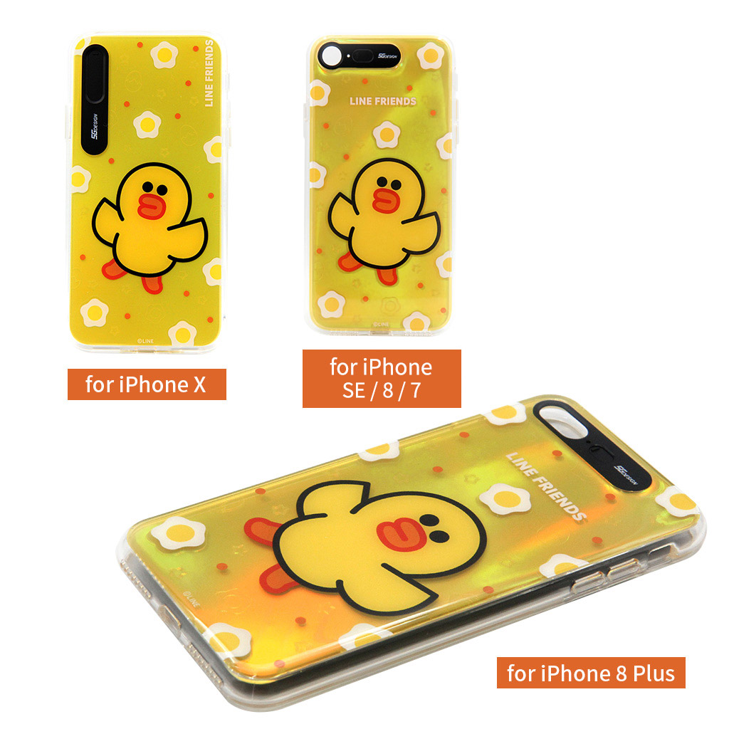 LINE FRIENDS LIGHT UP CASE サリーエッグ