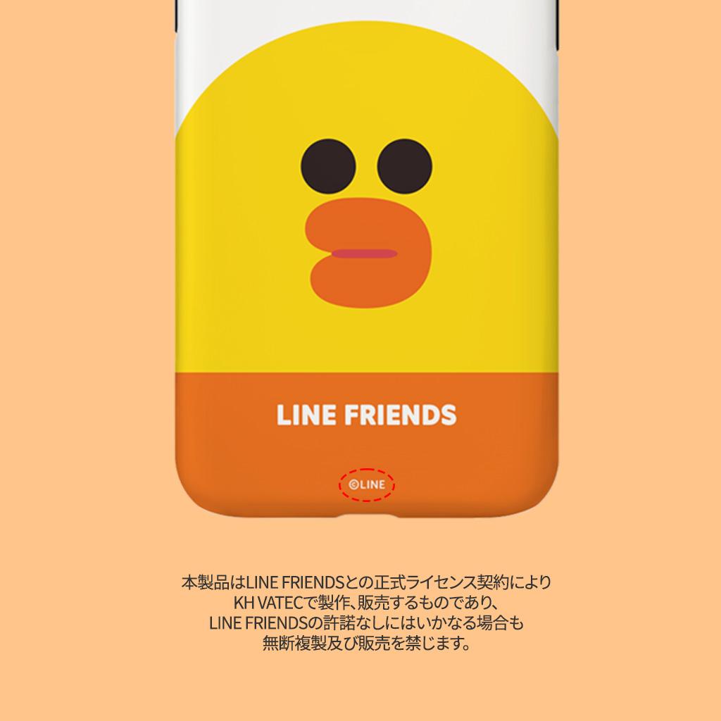 LINE FRIENDS公式ライセンス商品