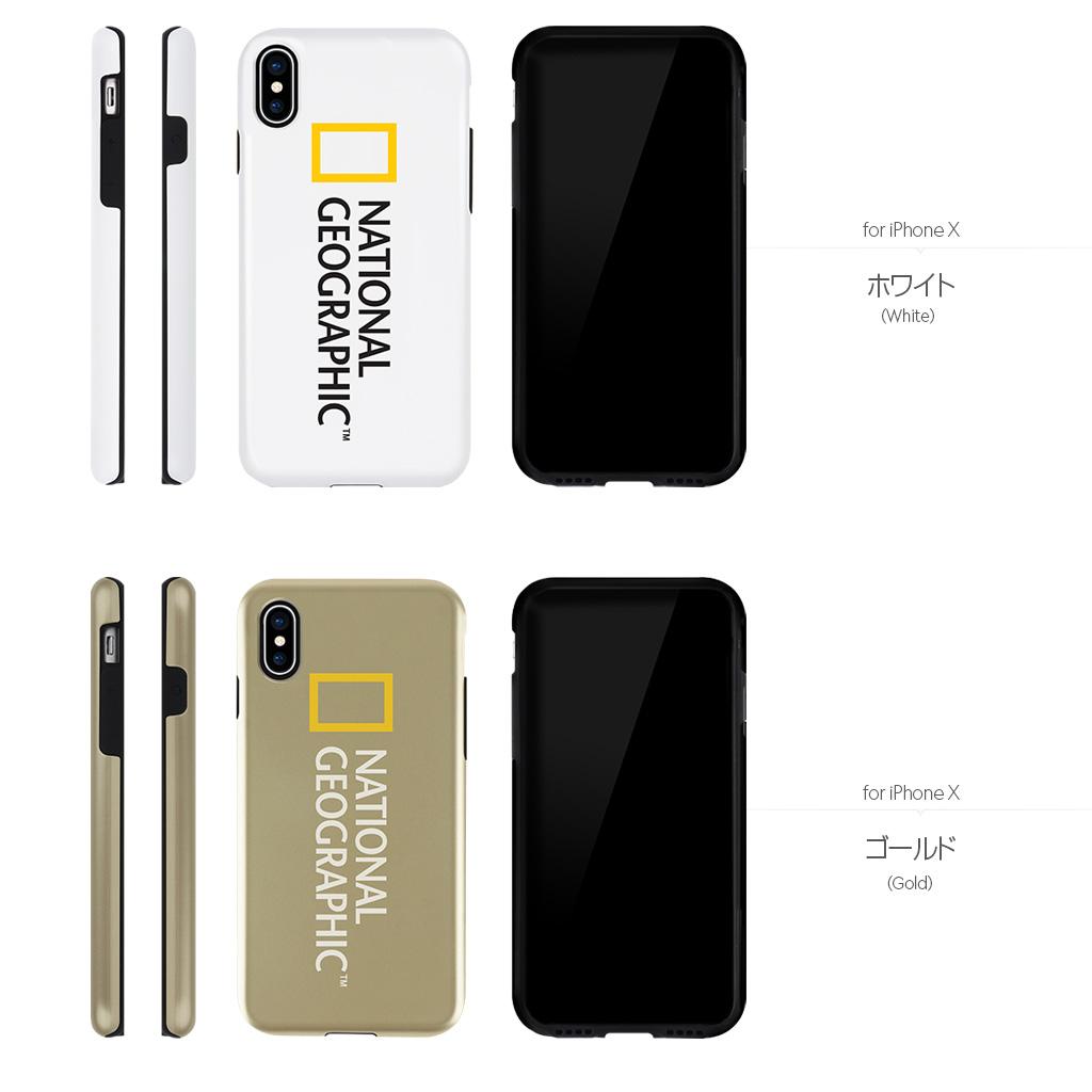 iPhone8/7 Hard Shell ホワイト