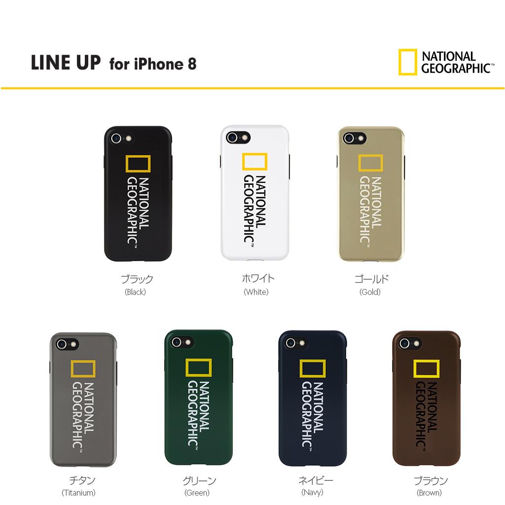 iPhone8/7 Hard Shell グリーン