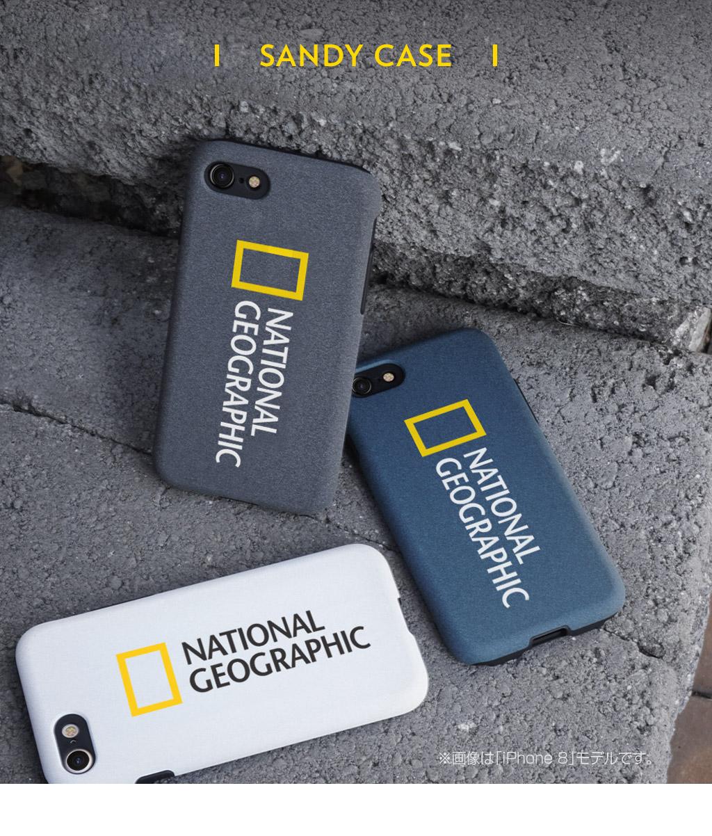 National Geographic Sandy Case(ナショナル ジオグラフィック サンディーケース)