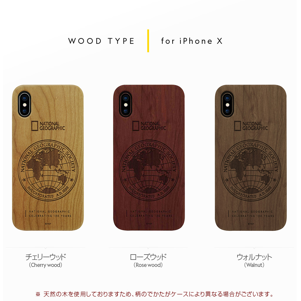iPhone8/7 130th Anniversary case Nature Wood チェリーウッド