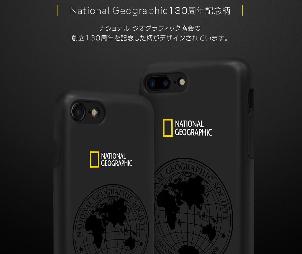 National Geographic 130th Anniversary case Double Protective(ナショナル ジオグラフィック 130周年 アニバーサリーケース ダブルプロテクティブ)