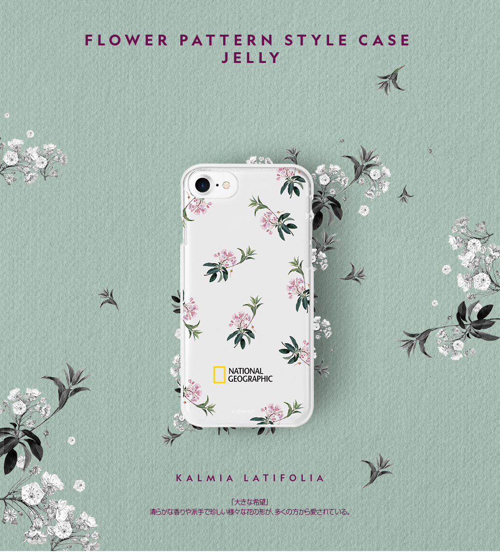 National Geographic Flower Pattern Style Case Jelly(ナショナル ジオグラフィック フラワーパターンスタイルケース ゼリー)