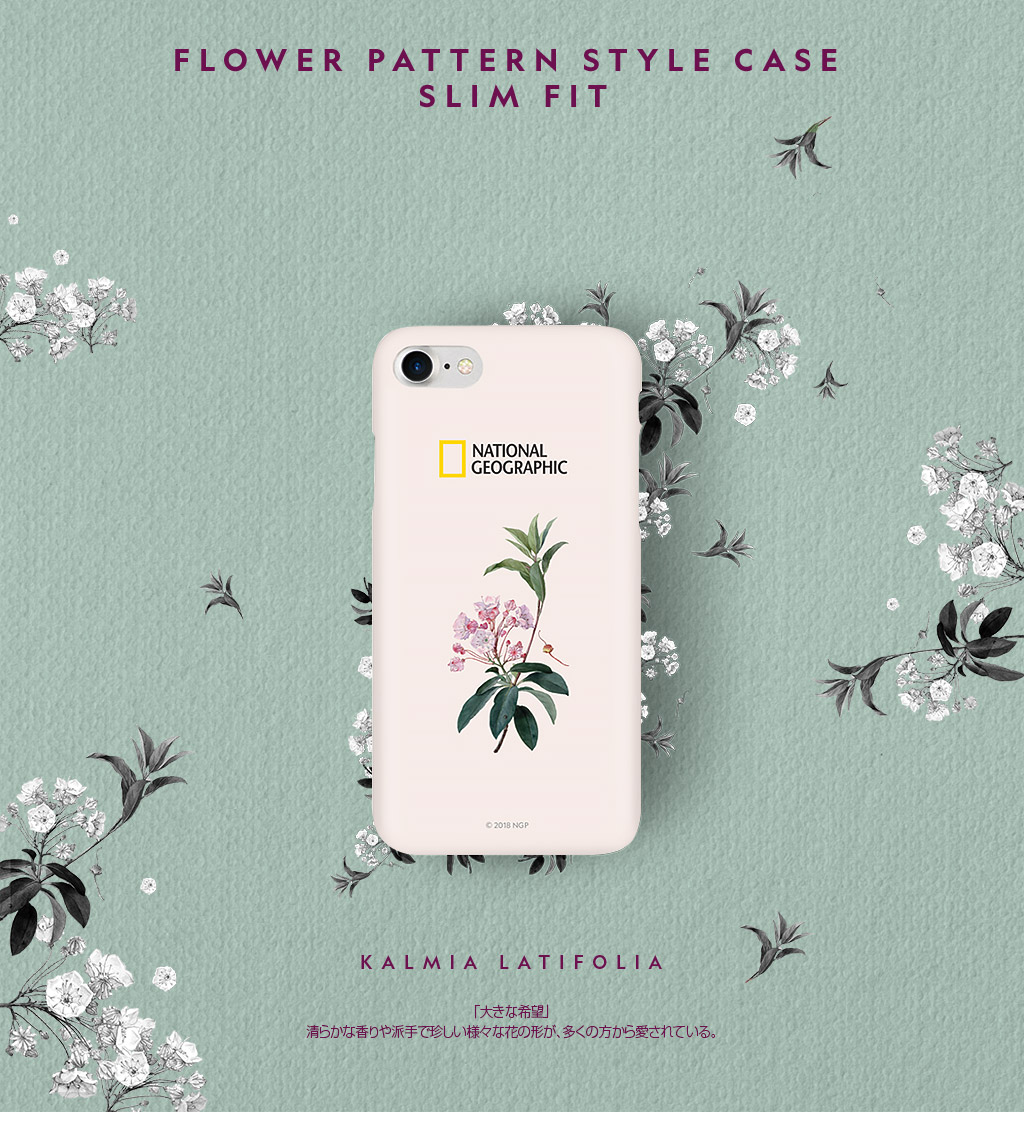 National Geographic Flower Sole Style Case Slim Fit(ナショナル ジオグラフィック ラワーソルスタイルケース スリムフィット)