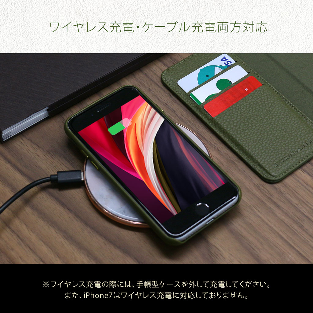 iphone第2世代ワイヤレス充電・ケーブル充電両方対応