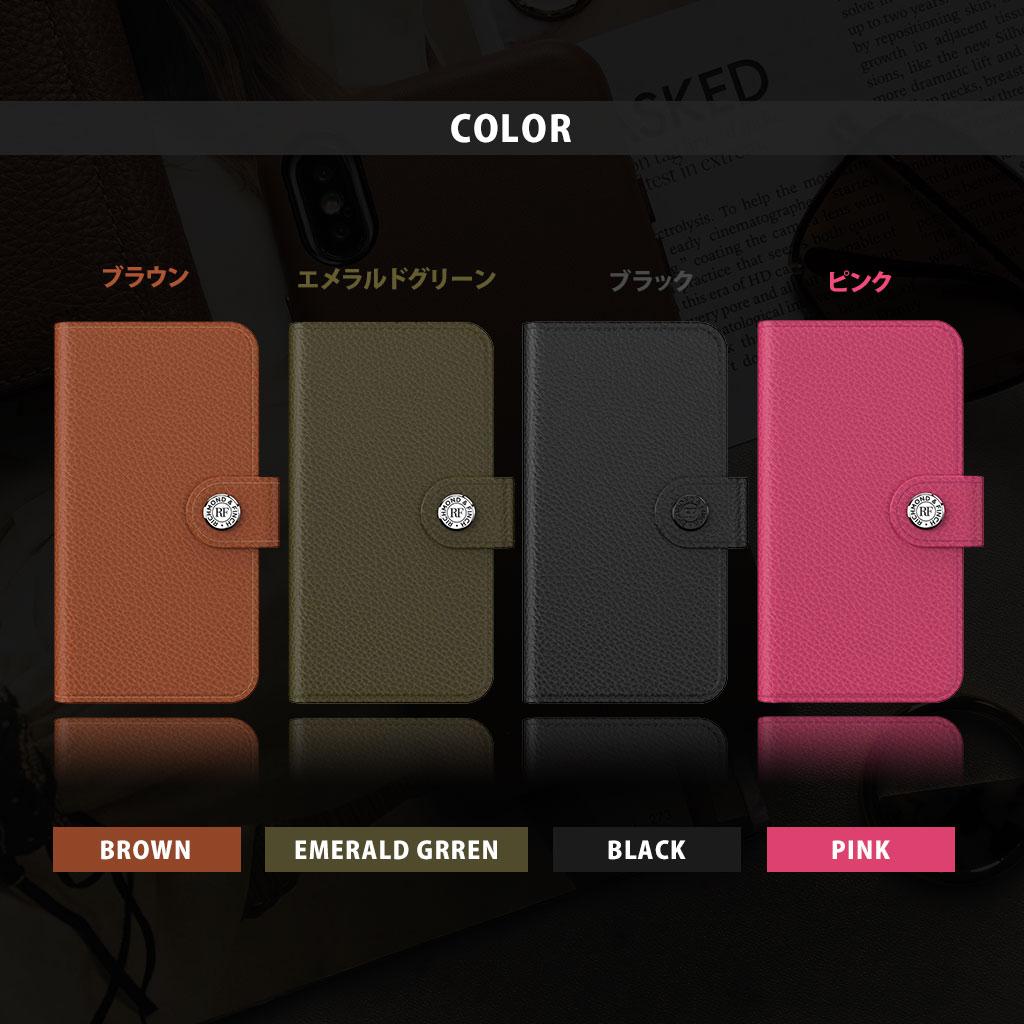 ブラウン・グリーン・ブラック・ピンク