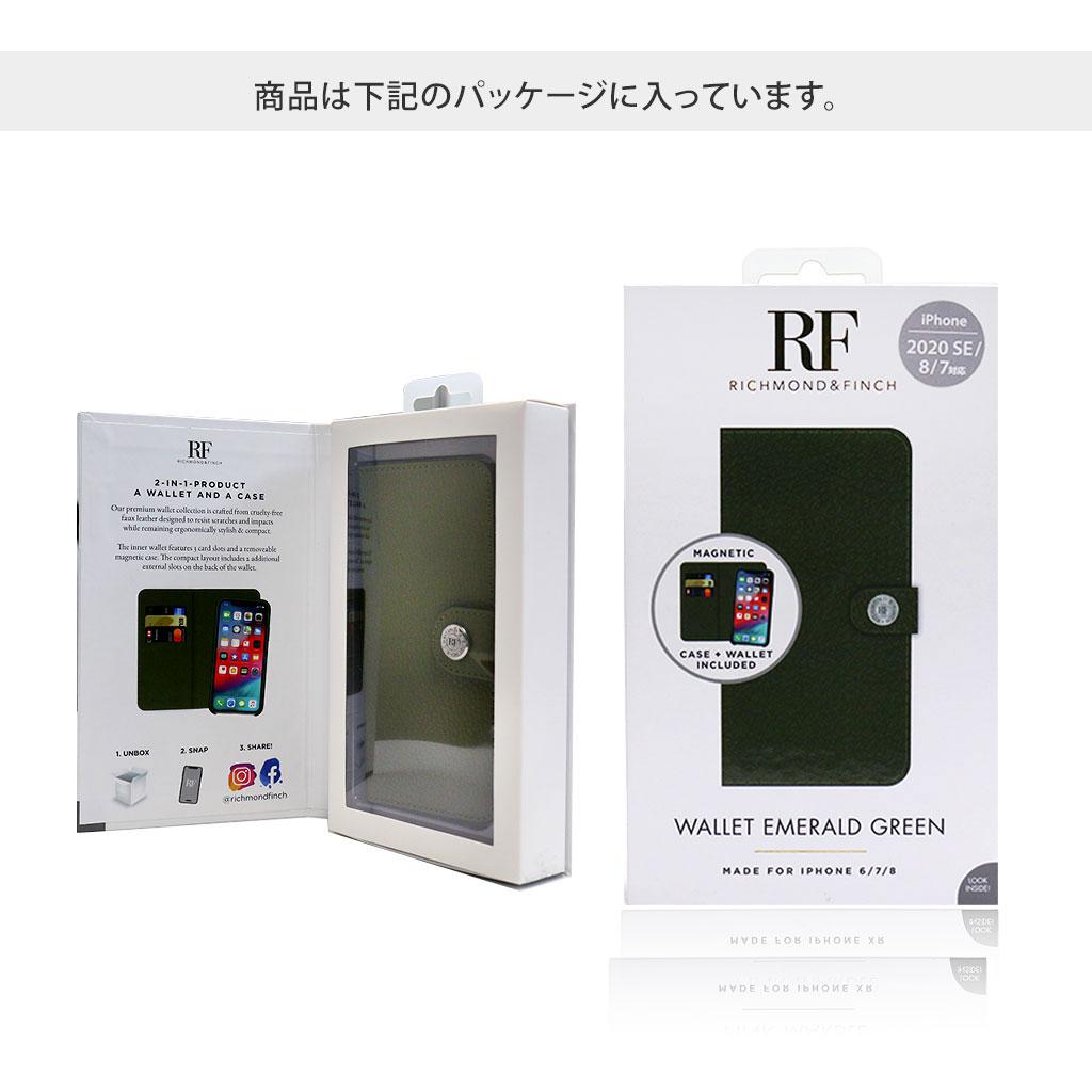 iphone第2世代2wayケースパッケージ