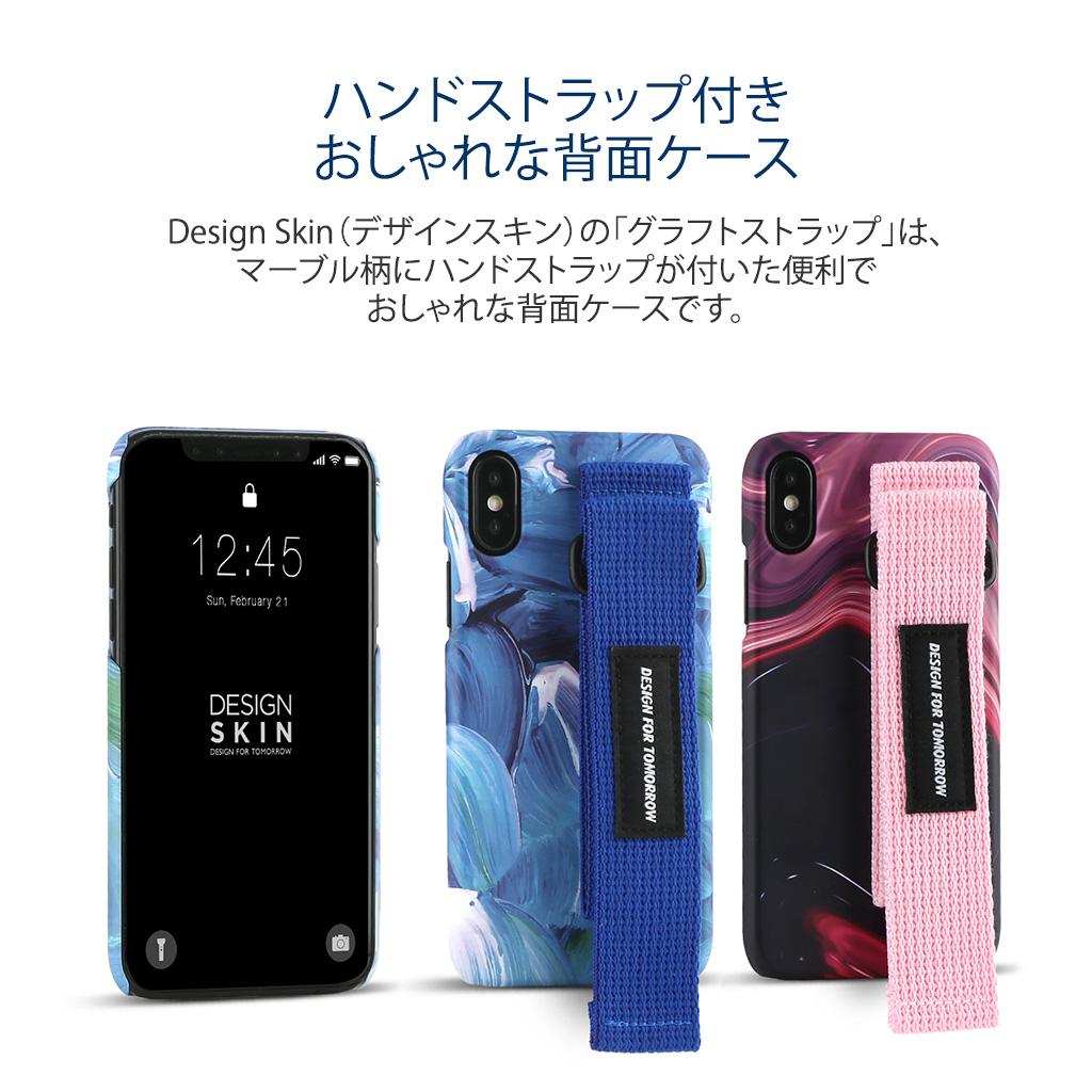 (デザインスキン クラフトストラップ)アイフォン カバー スマホケース