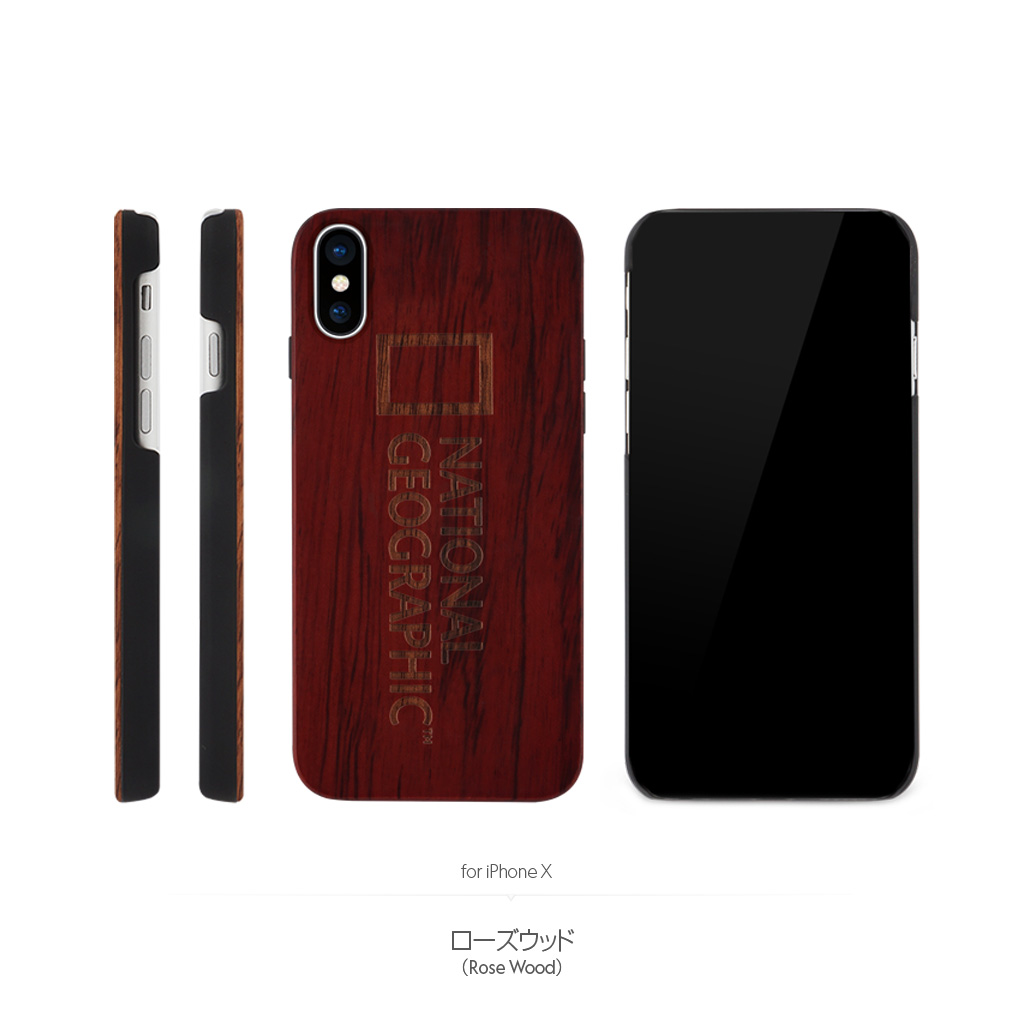 iPhone8/7 Nature Wood チェリーウッド