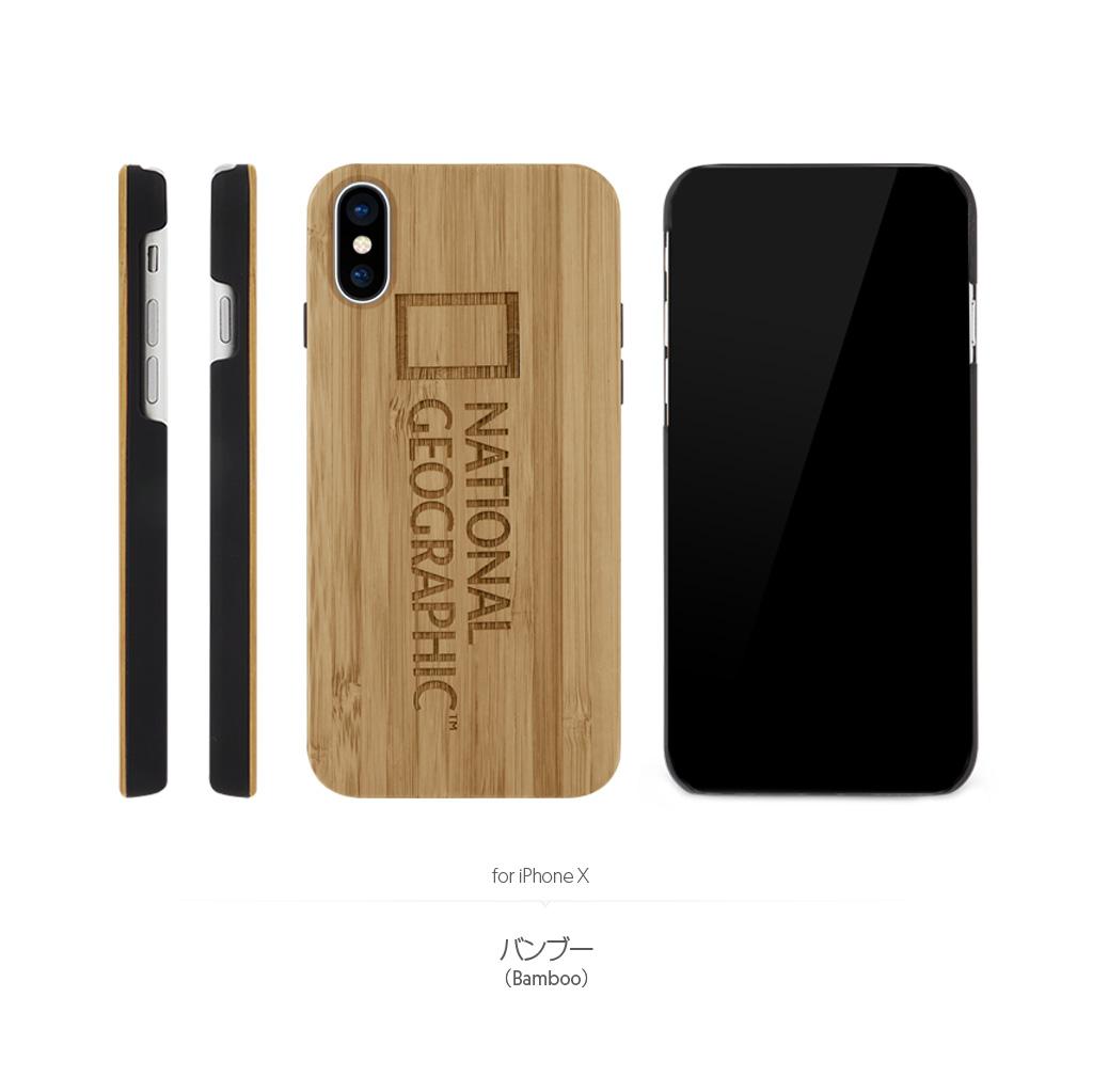 iPhone8/7 Nature Wood ローズウッド