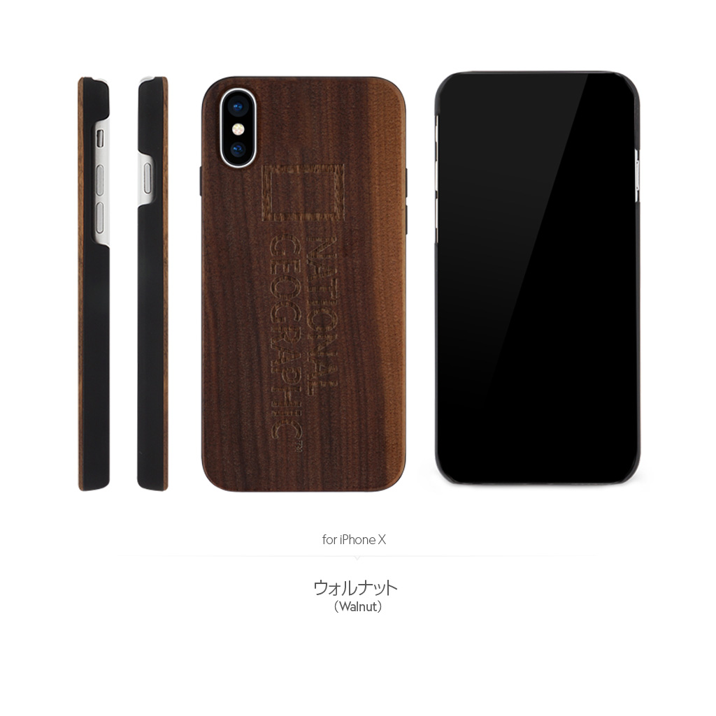 iPhone8/7 Nature Wood バンブー