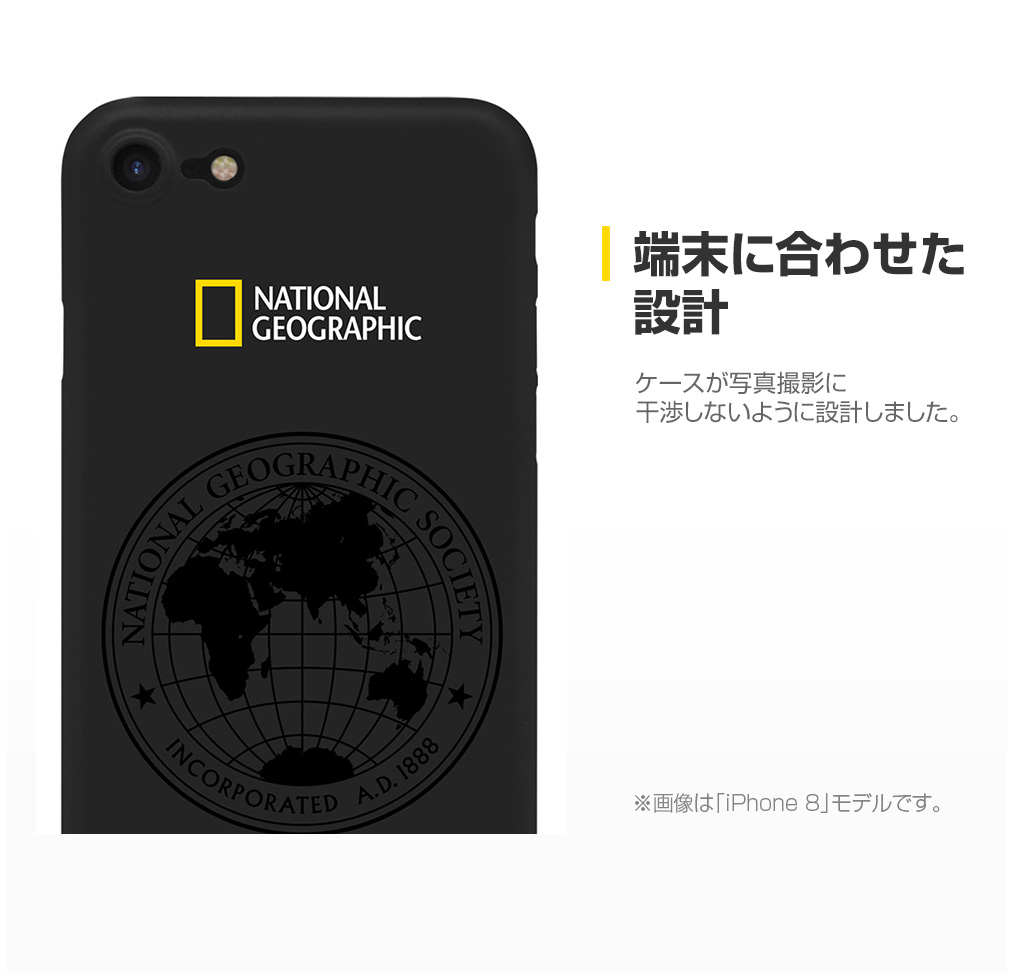National Geographic130周年記念柄