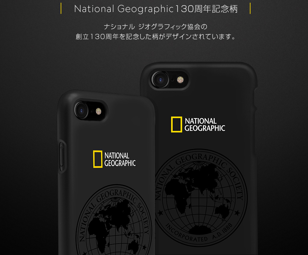 National Geographic 130th Anniversary case Slim Fit(ナショナル ジオグラフィック 130周年 アニバーサリーケース スリムフィット)