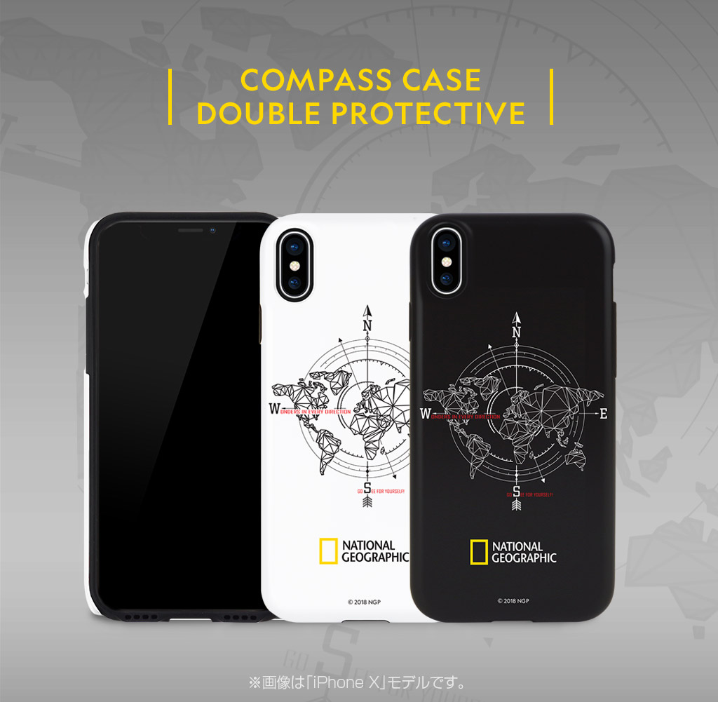 National Geographic Compass Case Double Protective(ナショナル ジオグラフィック コンパスケース ダブルプロテクティブ)