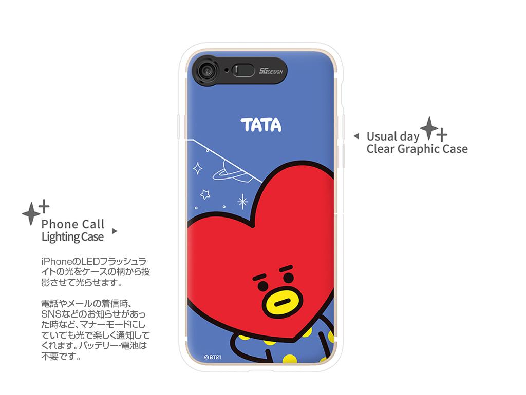 キュートなBT21キャラクターのiPhoneケース