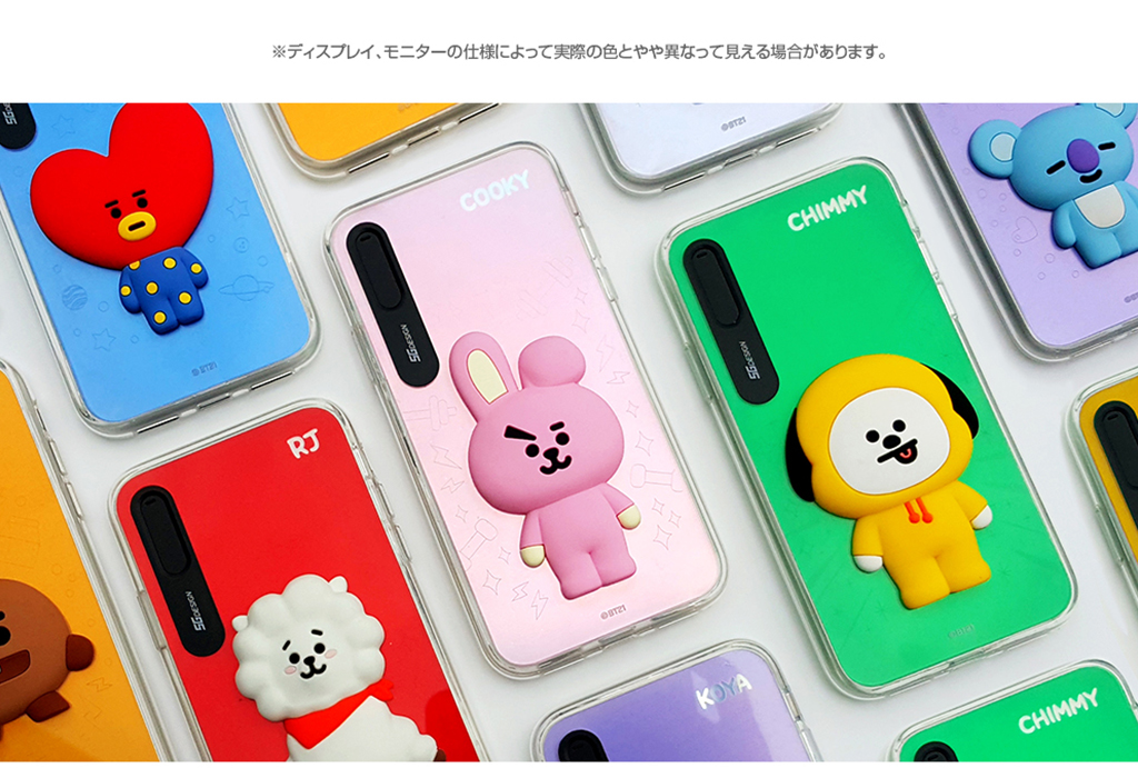 iPhone X BT21 LIGHT UP SILICON CASE CHIMMY