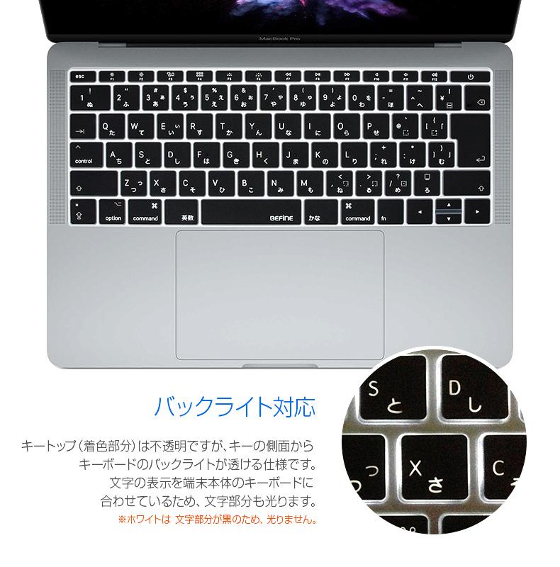キーの側面からキーボードのバックライトが透ける仕様