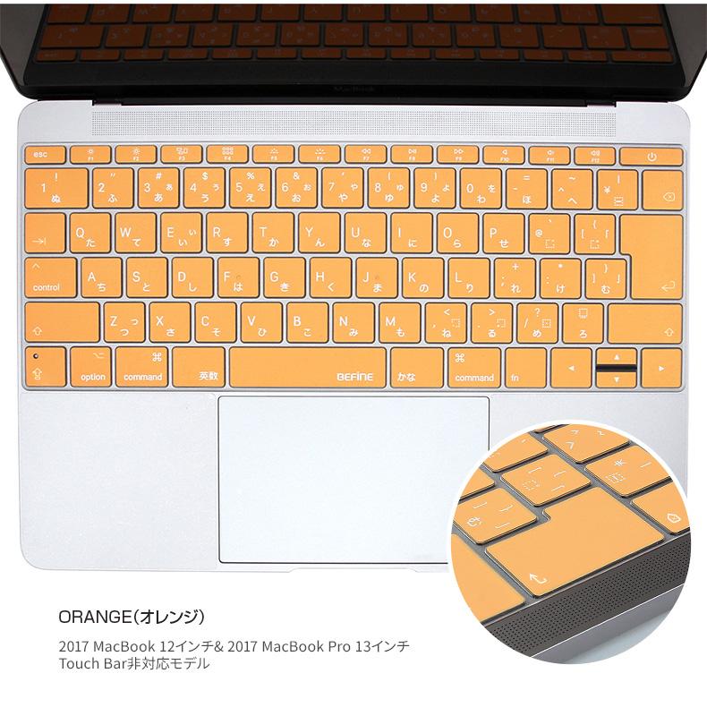 日本語配列 JIS オレンジ