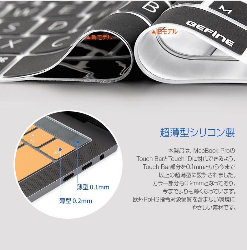 0.23mmという超薄型