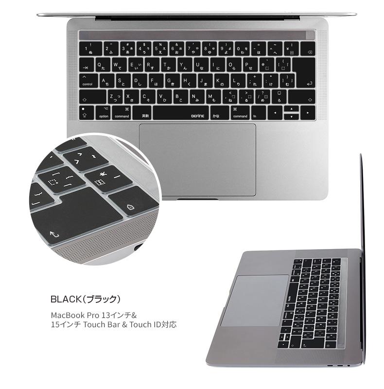 スマートカバー新型アイパッド日本語配列 JIS ブラック