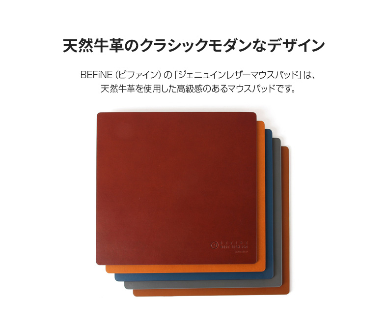 Genuine Leather Mouse Pad 2
